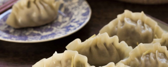 Northern Chinese Lamb Dumplings (饺子)